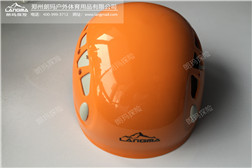 <b>头盔</b>
