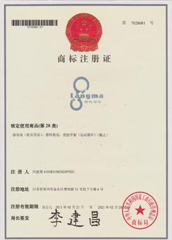 千赢国际安卓手机下载探险商标注册证