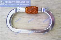 铝制O型钩