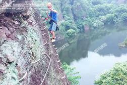 飞拉达攀岩15