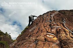 飞拉达攀岩19
