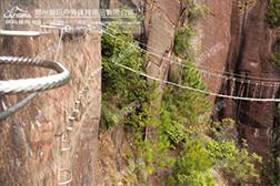 飞拉达攀岩20