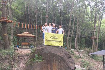 义乌花果园生态园飞越丛林