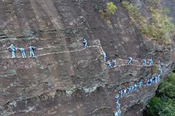 青少年营地千赢平台官网-飞拉达攀岩